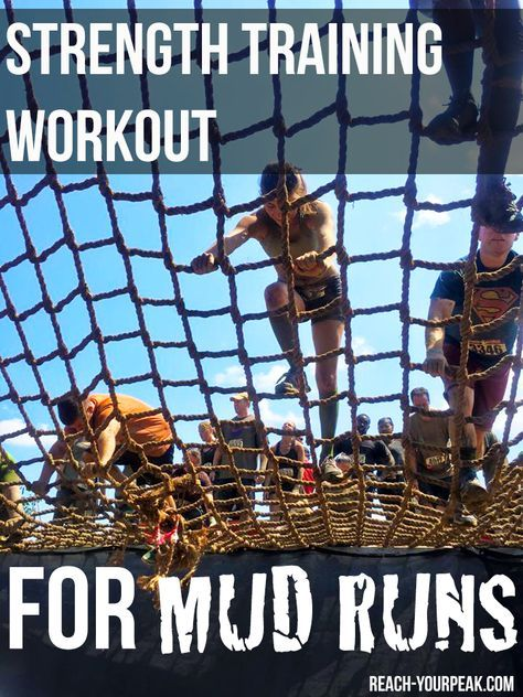 Running a mud run or obstacle course race soon? Here's a workout specifically for you!