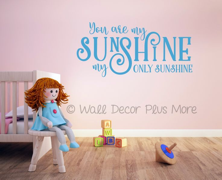 You are my only sunshine wall decals stickers love quote