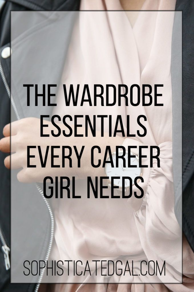 cover letter examples massage therapist%0A Career Wardrobe Essentials Every Girl Boss Needs   The Sophisticated Gal    Career Style