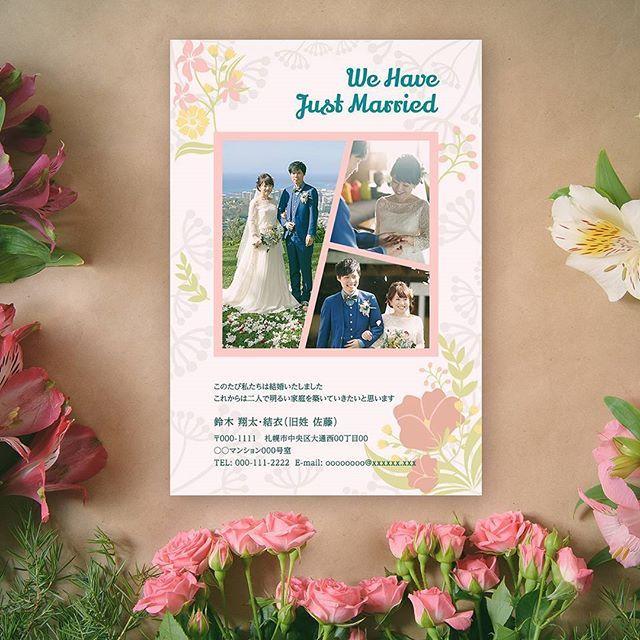 おしゃれかわいい✨💄👠 結婚報告はがきなら、ポストカード作成アプリ『つむぐ挨拶状』におまかせを!😉✌ 結婚報告にぴったりな、写真を華やかに彩る背景や写真フレーム、メッセージタイトルもたっぷりご用意🌺🌺
