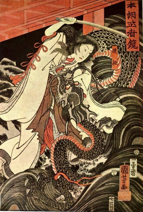 Tachibana-Hime and the Dragon (samurai and the dragon), kuniyoshi