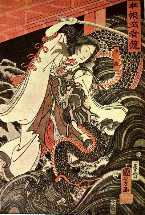 Warrior: Tachibana-hime using her sword against a dragon under a bridge [ Swordnarmory.com ] #Arts #Martial #swords