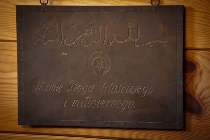 Tatar houses as well as mosques are full of handicraft connected to the religion. We're introducing Artur's & Iza's Krzeminski photo works from their journey in MULTICULTURE Poland:-) Fot.: ARTUR KRZEMIŃSKI