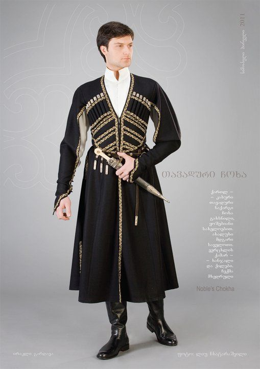 Awesome Fairy Tale Prince kind of outfit