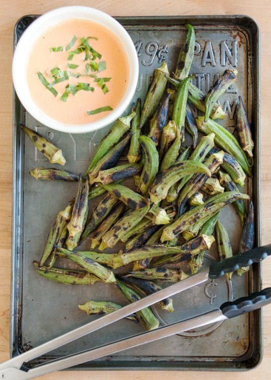#Recipe: Grilled Okra with Spicy Chipotle Dipping Sauce