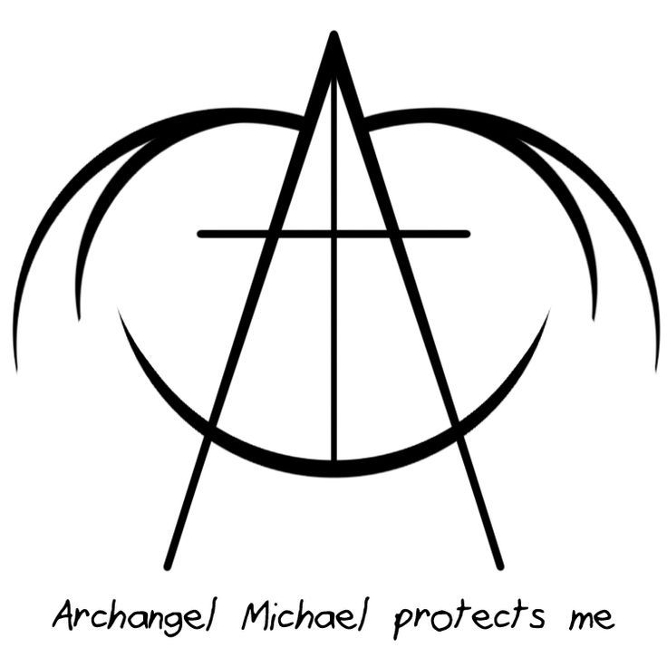 sigil athenaeum �archangel michael protects me� sigil