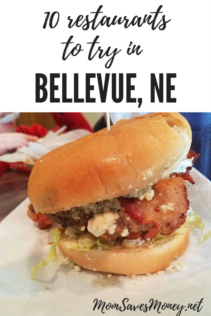 Bellevue, Nebraska just south of Omaha has amazing locally owned restaurants that are hidden gems in our small Midwestern city. These are 10 of my favorite restaurants in Bellevue you need to try!
