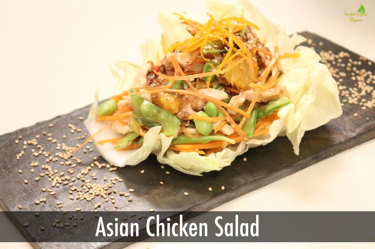 Asian Chicken Salad | Asian Salad Recipes | Sanjeev Kapoor Khazana