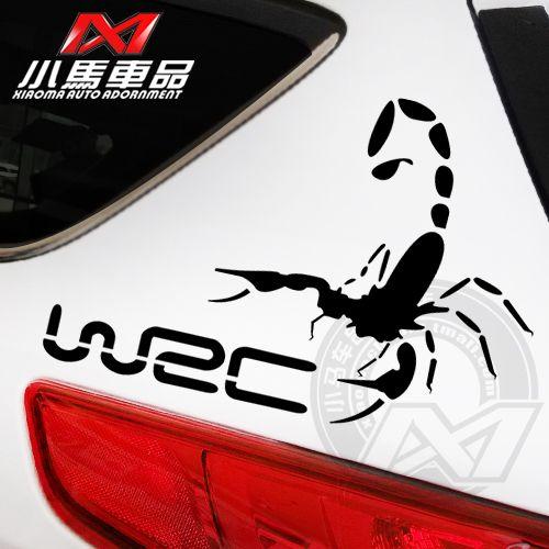 Resultado de imagen para diseños de stickers para autos honda tuning