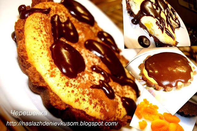 """Наслаждение вкусом: Пирожные из печенья и творожного суфле """"Корзинка, картошка, творожка и… шоколадная крошка…"""""""