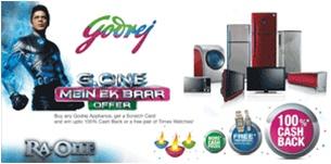 #RaOne G.One me ek baar offer with #Godrej