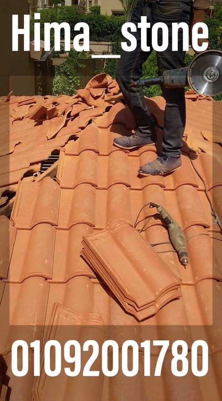 افضل انواع القرميد البلاستيك المستورد توريد وتركيب 01092001780 House Styles House Exterior Style