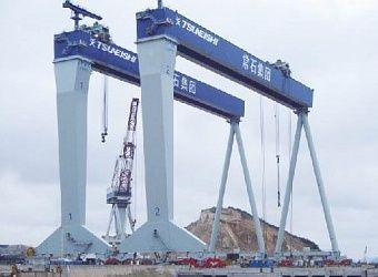 Tsuneishi Shipbuilding Zhoushan