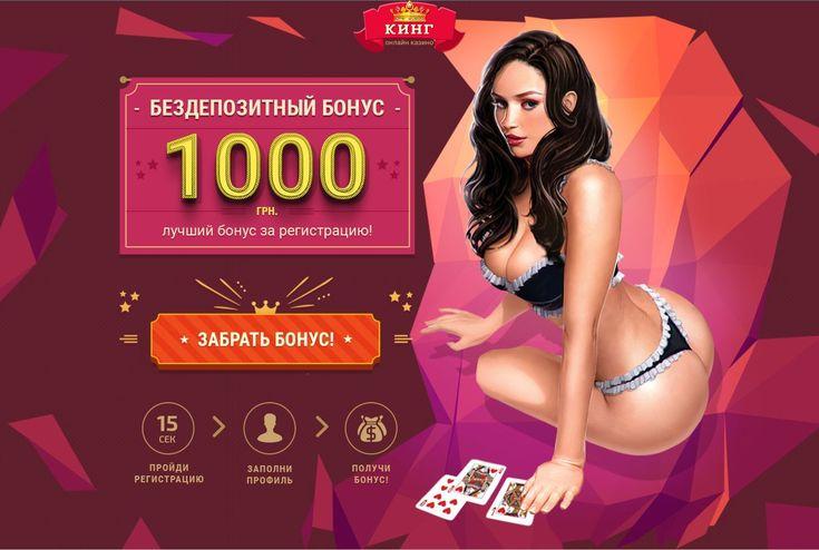 азартные игры на деньги slots 2021 год
