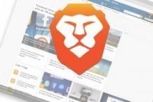 Браузер+Brave+будет+платить+пользователям+биткоины