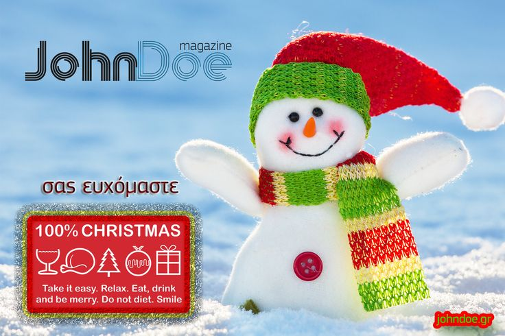www.johndoe.gr