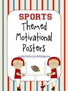 FREE sports themed motivational posters for your classroom!