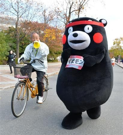 Japan winning! Kumamon <3