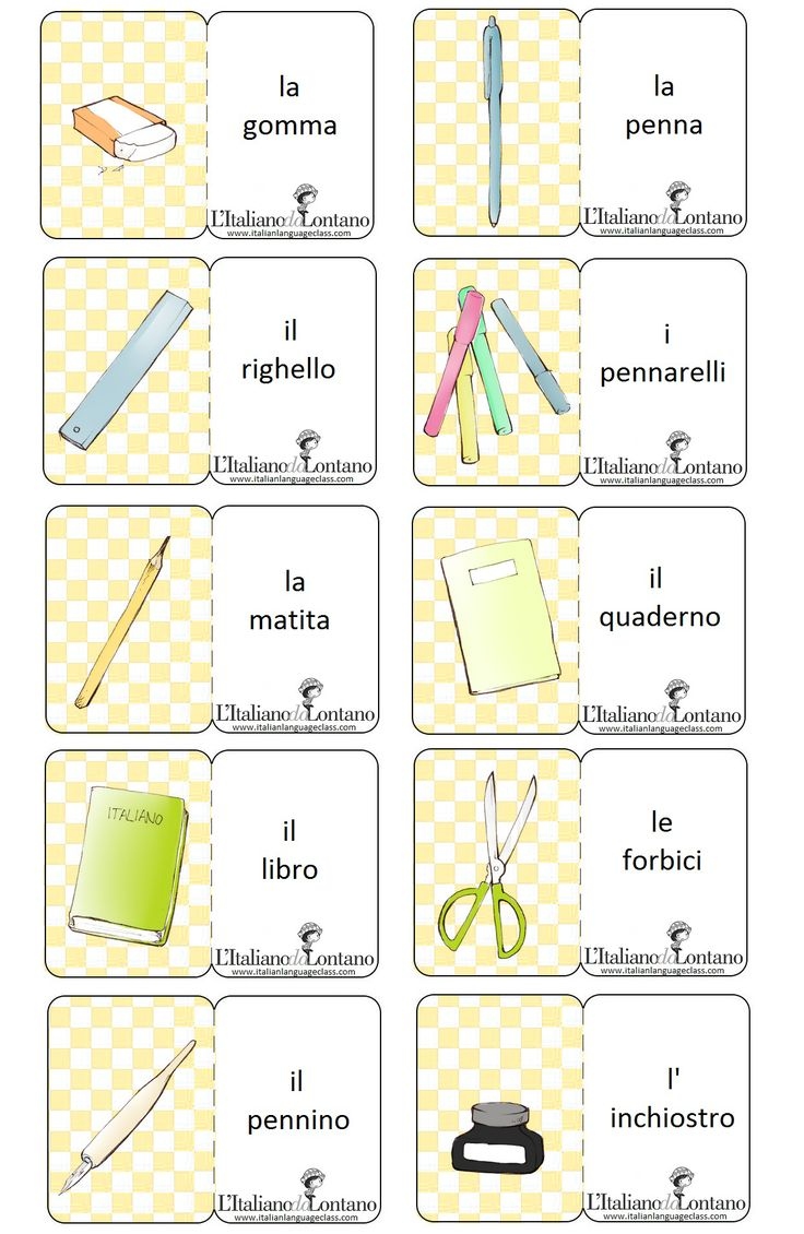 School items in italian #italianlanguage #italianlesson #linguaitaliana