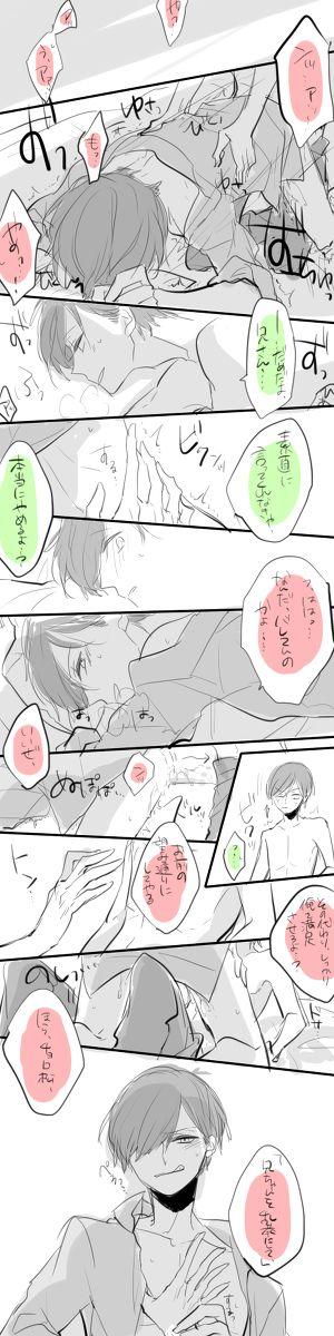 松ログ3 [16]