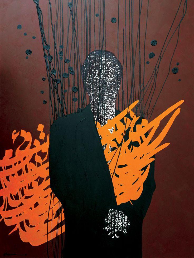 2013 | SASAN NASERNIA / VISUAL ARTIST