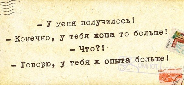 Позитивные фразочки в картинках №1439 » RadioNetPlus.ru развлекательный портал