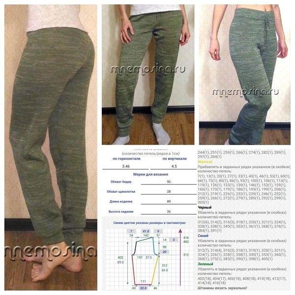 штаны джогеры