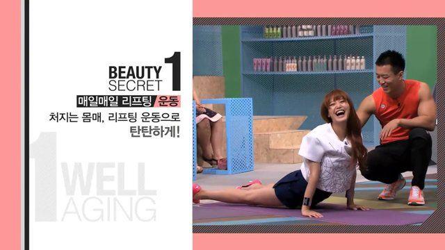 TYPE : OAP  Client : CJ E&M  가누다 베개와 함께하는 '웰 에이징' 캠페인 필러