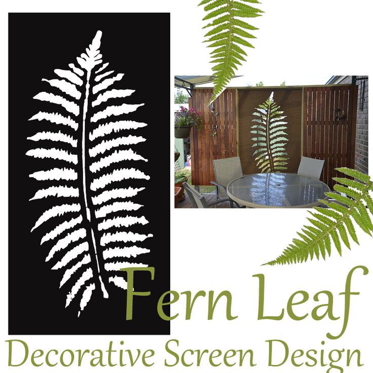 Feature Screen Tuesday: the lovely 'Fern Leaf' design. Every Tuesday on the QAQ blog is a feature screen focus and all the decorating styles and products it inspires. #decorativescreens #wallart #privacyscreens