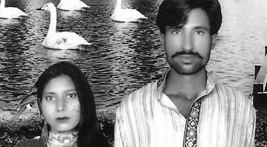 "Pakistan Court Calls Murder Investigation of ""Blasphemy Couple"" Biased"