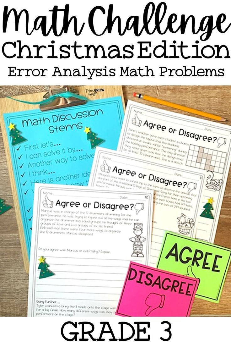 12 Days Of Christmas Math Challenge Task Cards Math Challenge Activities Math Challenge Christmas Math Activities [ 1104 x 736 Pixel ]