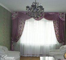 """Шторы гостиная - Салон штор в Одессе """"ВЕСТА"""": пошив штор в Одессе, пошив штор Одесса, готовые шторы купить, дизайн штор, заказ штор, заказать шторы, карнизы для штор, купить шторы в Одессе, ламбрекены для штор, пошив штор, римские шторы, рулонные шторы, ткань для штор, ткань для штор купить, шторы в Одессе , шторы купить одесса, шторы пошить, японские шторы"""