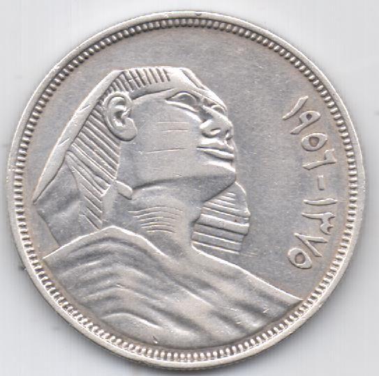 древние египетские монеты фото мне достатка денежного