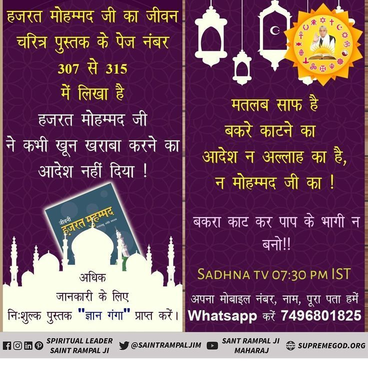 Allah Kabir Ramadan Muslim Tips Welcome To Ramadan 2019