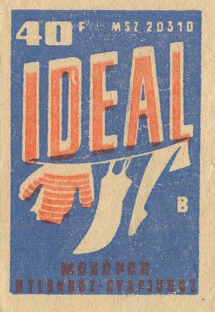 Ideal: Hungarian Matchbox, Illustrations Inspiration, Design Vintage, Vintage Matchbox, Environment Design Inspiration, Matchbox Labels, Matchbox Art, Matchbox Design, Photo