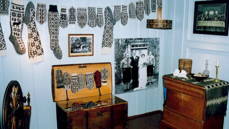 Selbu Bygdemuseum