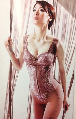 Why wear Elken corset?