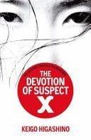 The Devotion of Suspect X BY Keigo Higashino on eBay!