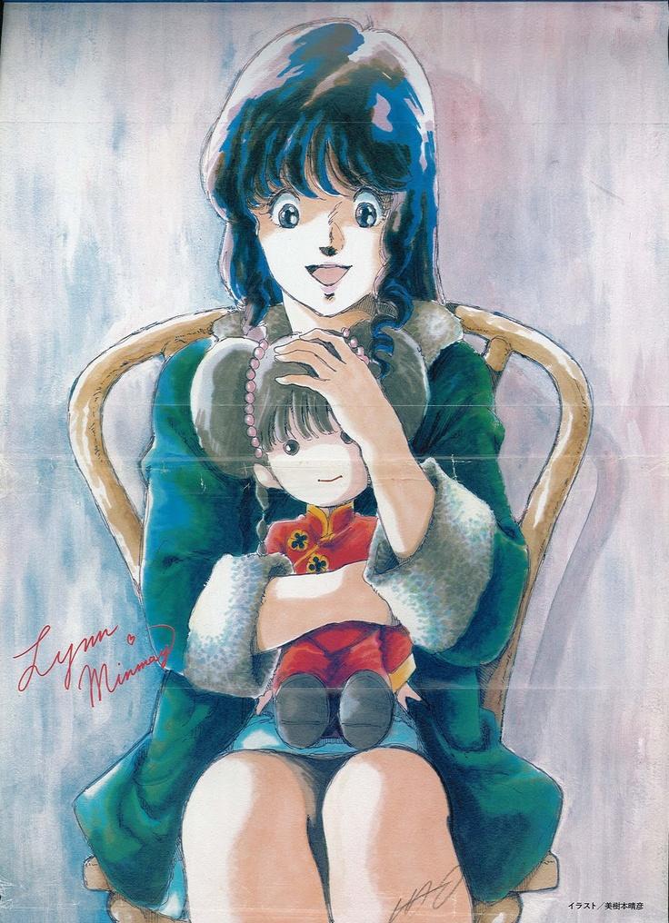 Minmay by Haruhiko Mikimoto