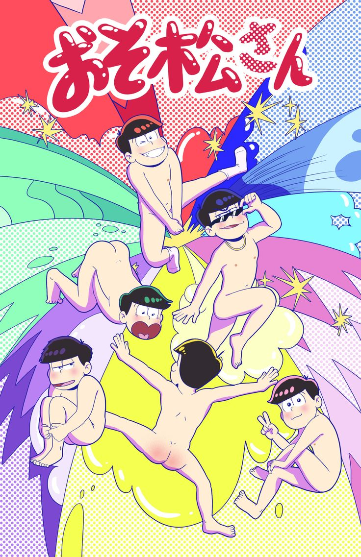 This is the cover for my Osomatsusan fanbook!! (Now I just have to, yo know… finish… the stuff… that goes in… and send it… to print… in like… 2 days… oops…)