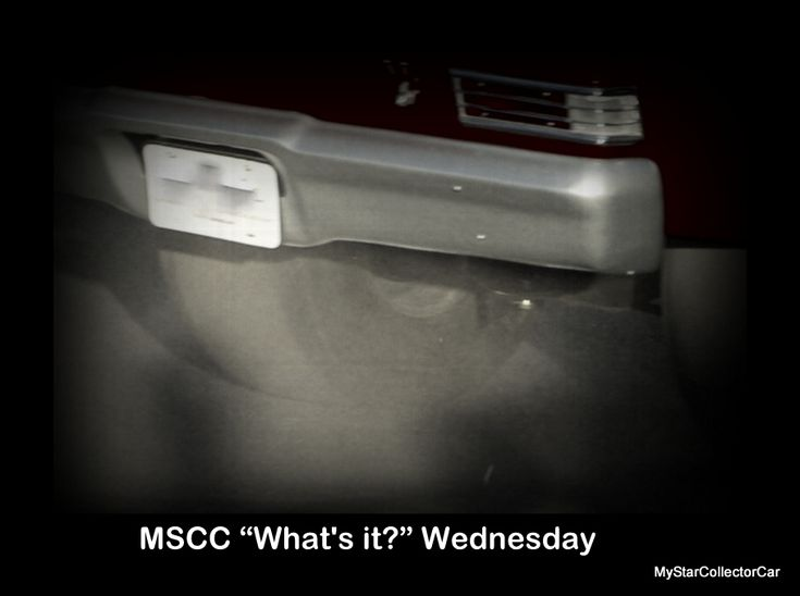 """1st clue for MSCC Feb 21 """"What's It?"""" Wednesday-here's the link to the 2nd: http://mystarcollectorcar.com/welcome-to-mystarcollectorca…/"""