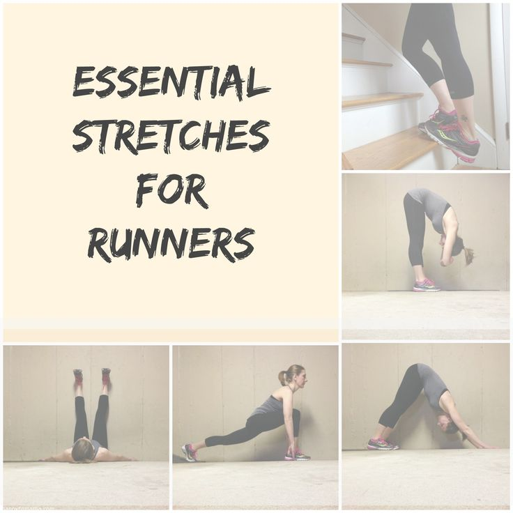 Essential Stretches For Runners  HappyFitMama.com