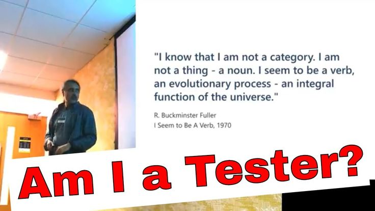 Software Testers can Develop Software - Be a Verb Like Buckminster Fuller https://youtu.be/hREyjL8tZzA
