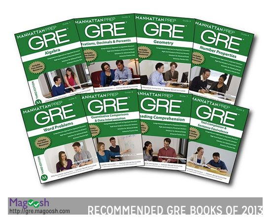The Best GRE Books of 2015