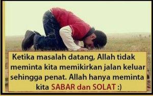 dp-bbm-kata-bijak-islami-sabar-shalat