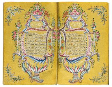 An illuminated Qur'an, copied by Ahmad Zihni, Turkey, Ottoman, dated 1280 AH/1863 AD | lot | Sotheby's