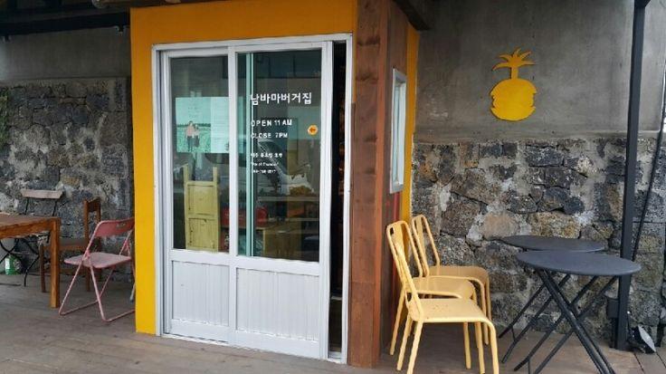 [제주/월정리맛집] 남바마 버거집 : 네이버 블로그
