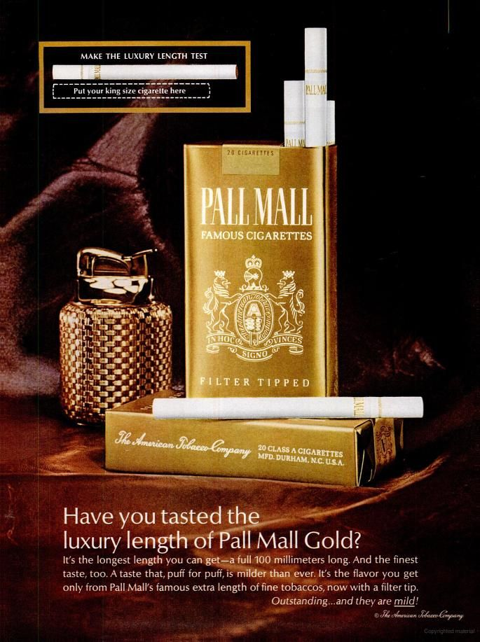 Pall Mall Cigarettes (1967)