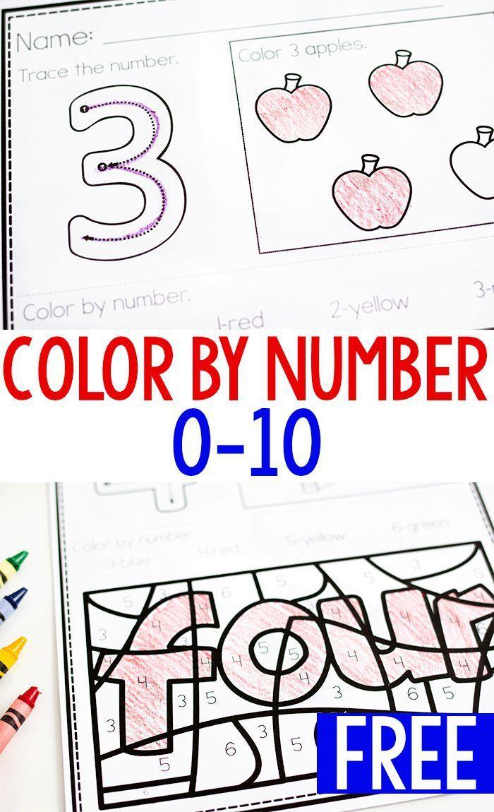 Color By Number Printable Set For 0 10 Number Recognition Worksheets Number Worksheets Kindergarten Numbers Kindergarten