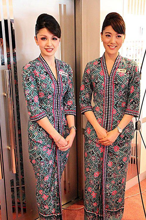 Asian malaysian air crew